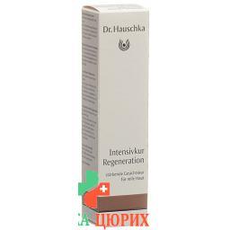 Dr. Hauschka Intensivkur Regeneration 40мл