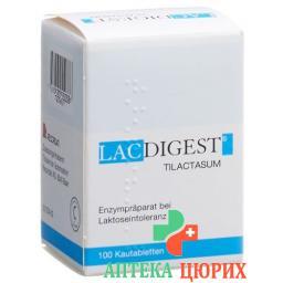 Лакдигест 100жевательных таблеток