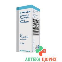 Йеллокс 0.9 мг/мл 5 мл глазные капли