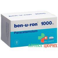 Бен-у-рон 1000 мг 100 таблеток