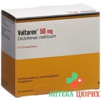 Вольтарен 50 мг 50 суппозиториев