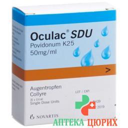 Окулак СДУ глазные капли 20 монодоз по 0,4 мл