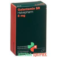 Галантамин SR Хелвефарм 8 мг 28 ретард капсул