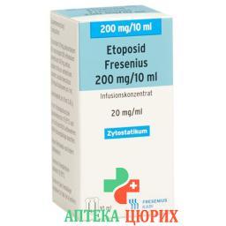 Этопозид Фрезениус инфузионный концентрат 200 мг / 10 мл флакон 10 мл