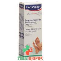 Hansaplast Regenerieren Fusscreme 10% Urea 100мл