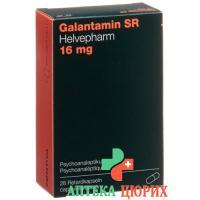 Галантамин SR Хельвефарм 16 мг 28 ретард капсул