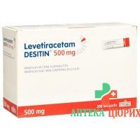 Леветирацетам Деситин 500 мг 200 мини-упаковок с мини-таблетками покрытыми оболочкой