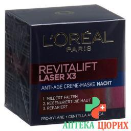 L'Oreal Dermo Expertise Revitalift Laser X3 Nacht 50мл