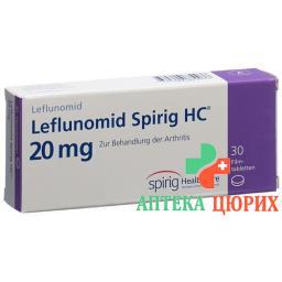 Лефлуномид Спириг20 мг 30 таблеток покрытых оболочкой