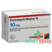 Периндоприл Мефа Н 10 мг 30 таблеток покрытых оболочкой