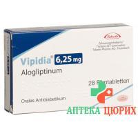 Випидиа 6.25 мг 28 таблеток покрытых оболочкой