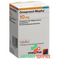 Омепразол Мефа 10 мг 14 капсул