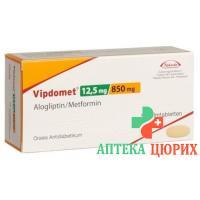 Випдомет 12,5/850 мг 56 таблеток покрытых оболочкой
