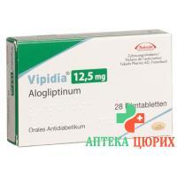 Випидиа 12.5 мг 98 таблеток покрытых оболочкой