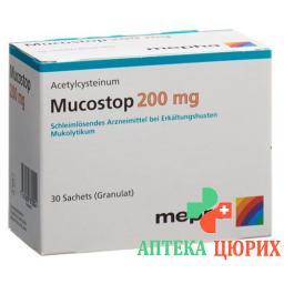 Мукостоп гранулы 200 мг 30 пакетиков