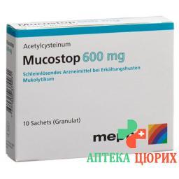 Мукостоп гранулы 600 мг 10 пакетиков