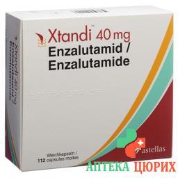 Кстанди 40 мг 112 капсул