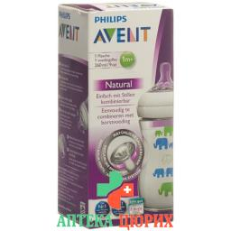 Avent Philips Naturnah бутылка 260мл Deko Bl/grun