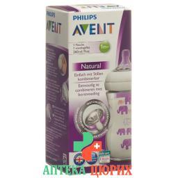 Avent Philips Naturnah бутылка 260мл Deko Violett