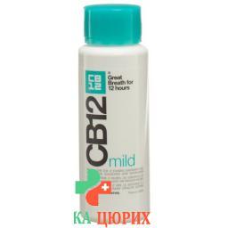 CB12 Mild Mundpflege 250мл