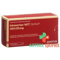 Ирбесартан ГХТ Зентива 300/25 мг 98 таблеток покрытых оболочкой