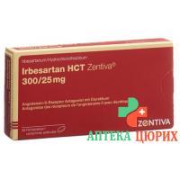 Ирбесартан ГХТ Зентива 300/25 мг 28 таблеток покрытых оболочкой