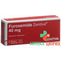 Фуросемид Зентива 40 мг 50 таблеток