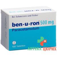 Бен-У-Рон 500 мг 100 таблеток