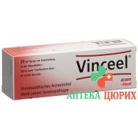 Винцил 20 млспрей