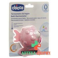 Chicco Badethermometer Globe Fish Pink 0m+