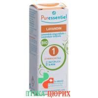 Puressentiel Lavendel эфирное масло Bio 10мл
