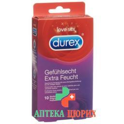 Durex Gefuhlsecht Praservativ Extra Feucht 10 штук