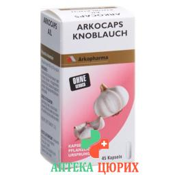 Arkocaps Ail в капсулах Vg 45 штук