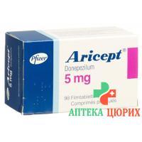 Арисепт 5 мг 98 таблеток