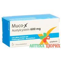 Муко-Икс 600 мг 7шипучих таблеток