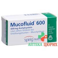 Мукофлуид 600 мг 7 шипучих таблеток