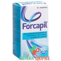 Форкапил 180 капсул