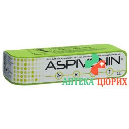 Aspivenin Anti-Gift Saugpumpe