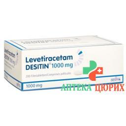 Леветирацетам Деситин1000 мг 200 таблеток покрытых оболочкой