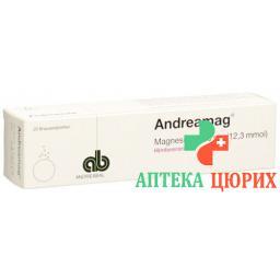 Андреамаг 300 мг малиновый аромат 20 шипучих таблеток