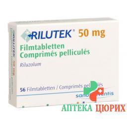 Рилутек 56 таблеток покрытых оболочкой