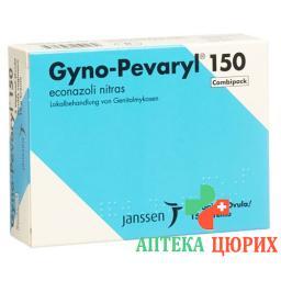Гино-Певарил 150 Комбипак 3 вагинальных суппозитория по 150 г + крем 15 г