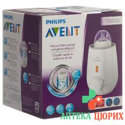 Avent Philips Flaschenwarmer