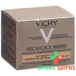 Vichy Neovadiol Magistral Pflege-Balsam fur reife, extrem для сухой кожи 50мл
