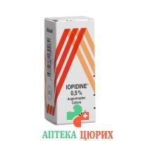 Иопидин глазные капли 0,5% флакон-капельница 5 мл