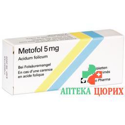 Метофол 5 мг 20 таблеток