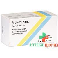 Метофол 5 мг 100 таблеток