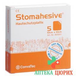 Stomahesive Hautschutzplatten 10x10см 5 штук
