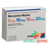 Мемантин Мефа стартовый пакет (7x5 мг, 7x10 мг, 7x15 мг, 7x20 мг) 28 таблеток покрытых оболочкой