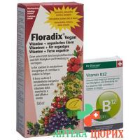 Флорадикс HA витамины + органическое железо 500 мл